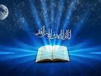دعای چه کسانی در شب قدر مستجاب نمیشود؟