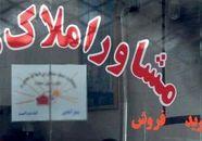 قیمت خانههای ۴۰متری در تهران