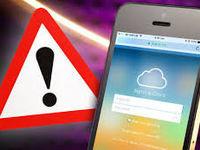 آیفونها ۱۸ برابر بیشتر در معرض حملات سایبری هستند