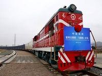 ورود سومین قطار باری چین به تهران
