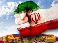 آیا ایران با موفقیت از تحریمهای آمریکا عبور خواهد کرد؟