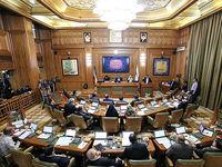 تصویب یک فوریت افزایش نرخ عوارض طرح ترافیک در سال98/تخفیف به بدهکاران عوارض تردد معابر ممنوعه؛ در دستور کار کمیسیونهای شورا