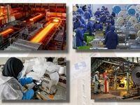 پرداخت ١١ هزار فقره تسهیلات بانک صادرات به کسب و کارهای آسیبدیده از کرونا