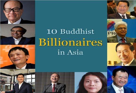 ثروتمندترین افراد آسیا را بشناسید/ حضور 7میلیاردر چینی در فهرست