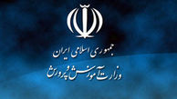 واکنش آموزش و پرورش به خبر تنبیه چند دانشآموز با کابل