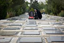 نیاز تهران به آرامستان جدید