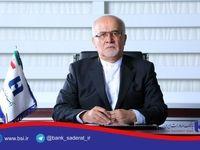 پیام تسلیت مدیر عامل بانک صادرات در پی حادثه تلخ زمین لرزه در غرب کشور