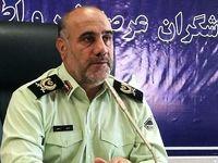 تمهیدات ویژه پلیس برای شب یلدا