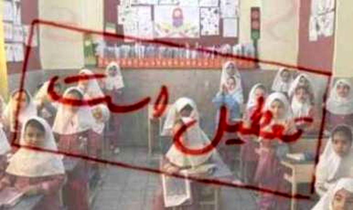 همه مدارس استان گلستان فردا تعطیل است