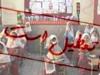 برخی مدارس استان تهران فردا تعطیل شدند