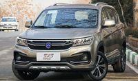 شرایط فروش جدید FMC SX5 خودروسازی فردا اعلام شد