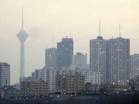 نکات مهم بهداشتی در هوای آلوده