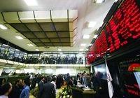 بازار سهام در انتظار پدیدار شدن تاثیر خبرهای مثبت