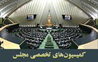 بررسی ایرادات شورای نگهبان به CFT در کمیسیون امنیت ملی