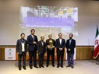 گروه قطعه سازی کروز لوح زرین شرکت نوآور محصول برتر ایرانی را دریافت کرد