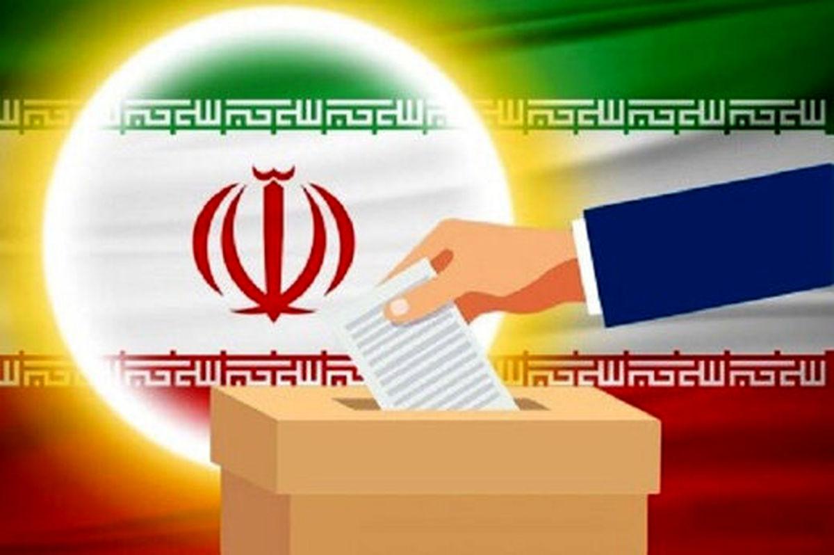 ۱۴کاندیدای اصلاح طلبان برای انتخابات ریاست جمهوری مشخص شدند