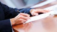 قانون کار درباره قرارداد آزمایشی چه میگوید؟