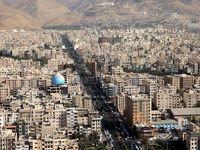 نرخ اجاره خانه در ارزانترین منطقه تهران چند؟