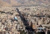 12 میلیون و 600 هزار؛ بالاترین میانگین قیمتی مسکن در تهران