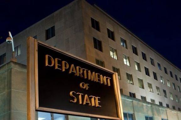ایران ان.پی.تی را نقض نکرده است