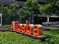 رشد قابل توجه درآمد شرکت علیبابا در روزهای کرونایی/ پیشرفت خردهفروشی چین ادامه دارد؟