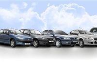 فروش اعتباری ایران خودرو از  فردا