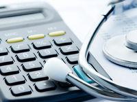 نحوه محاسبه تعرفه خدمات درمانی مراکز خیریه