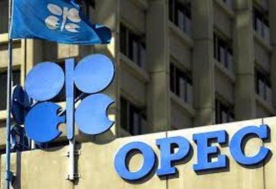 قیمت نفت اوپک به ۶۲ دلار و ۸۱ سنت رسید