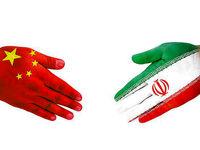 امکان سفر تجار به چین فراهم شد