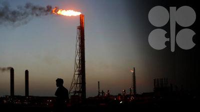 ۵۴ دلار و ۴۷ سنت؛ قیمت سبد نفتی اوپک