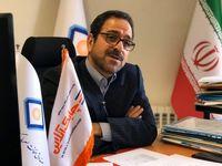 مشتریان تهرانی صندوق ضمانت سرمایه گذاری صنایع کوچک رابه اسم میشناسیم!