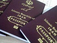 امیدواری وزارت کشور برای «لغو روادید عراق» از سال ۹۸