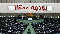 جزییات نامه رهبر انقلاب به رییس جمهور درباره بودجه۱۴۰۰