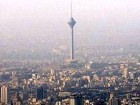 وضعیت ایران و سایر کشورها از نظر آلودگی هوا