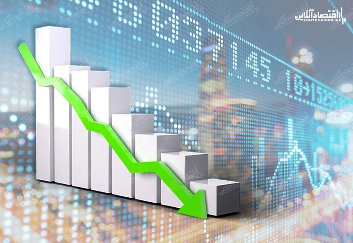 ویژه سهامداران بگیلان(۳۰دی)/ رشد چهار درصدی سهام بگیلان