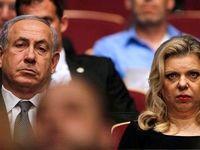 رسوایی مالی دهها هزار دلاری همسر نتانیاهو