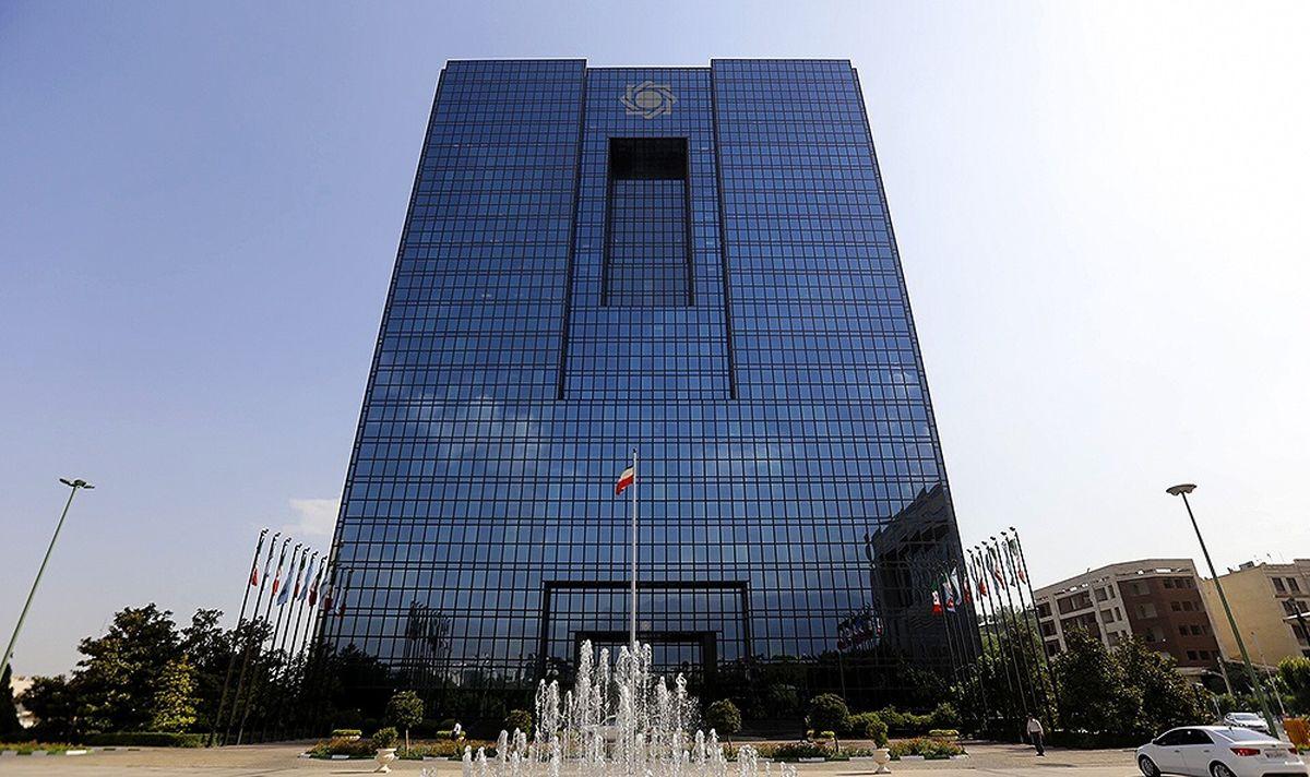 بیتوجهی بانکها به مسدودسازی حسابهای فاقد کد شهاب