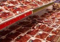 احتمال کاهش قیمت گوشت قرمز