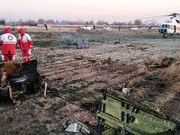آخرین جزئیات سقوط هواپیمای اوکراینی در ایران