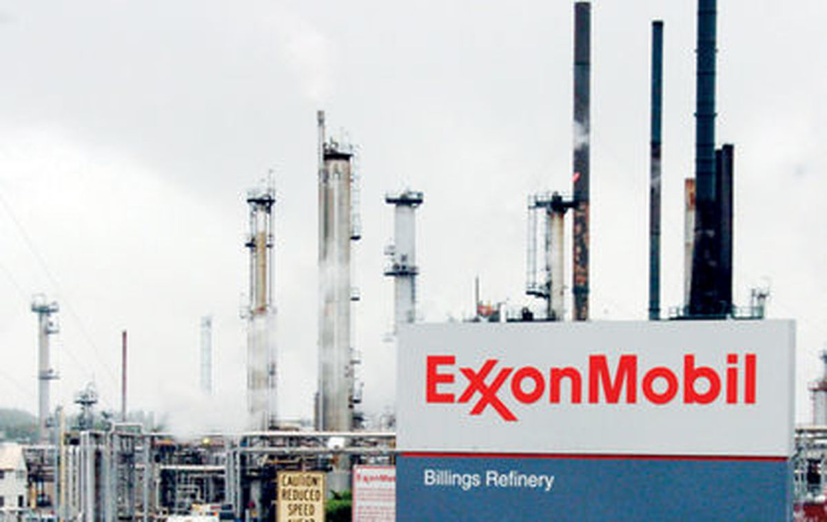 غول نفتی امریکایی متهم به کلاهبرداری از محیط زیست