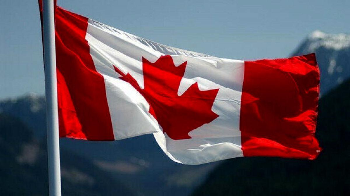 تورم کانادا پایین آمد