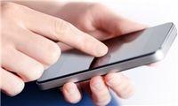 نجات از خطر با برنامه موبایلی فهرست افراد معتمد