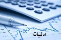 چه مشاغلی مشمول مالیات مقطوع میشوند؟