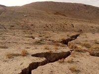 فرصت رفع بحران آب فقط تا پایان برنامه ششم