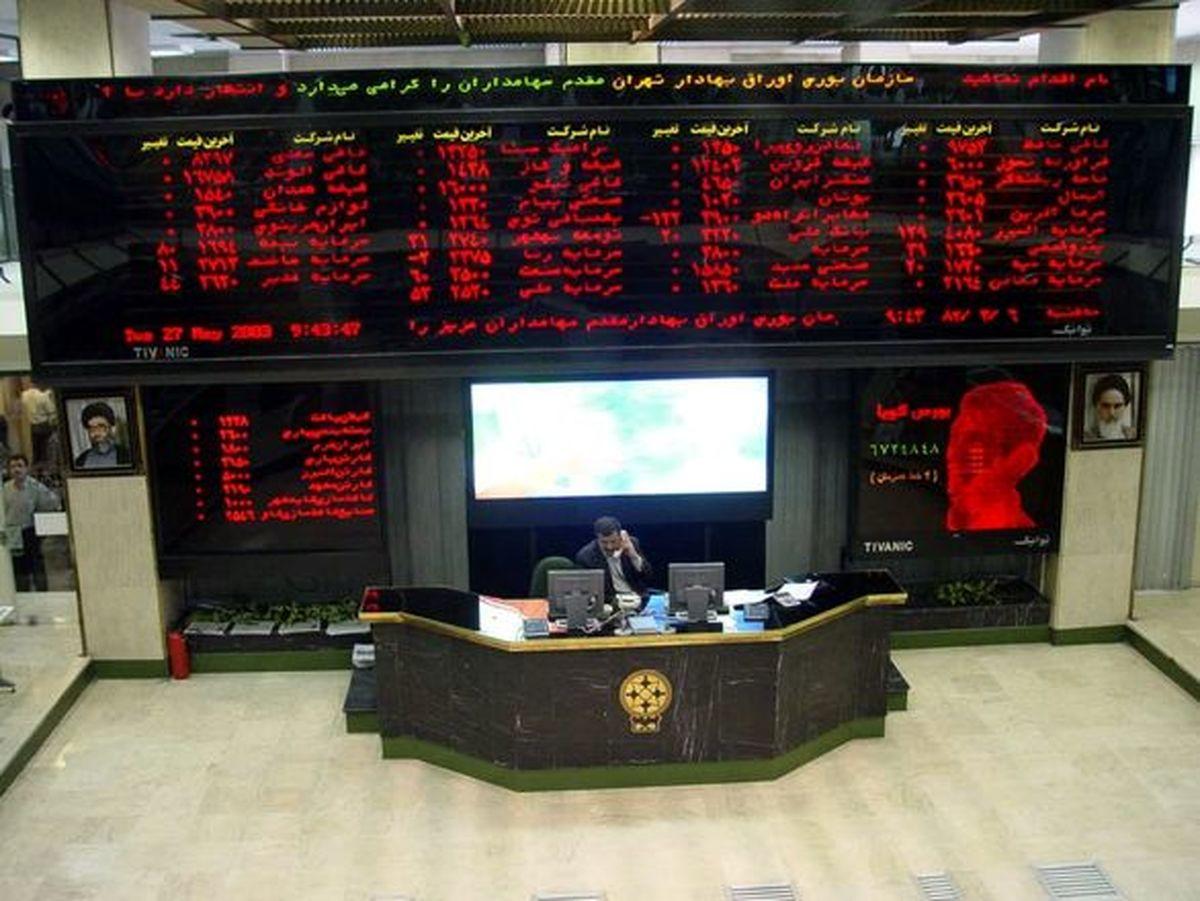 بیشترین رشد قیمت سهام بیمه به دی رسید