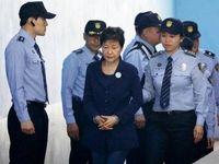 ۳۰ سال زندان برای رئیس جمهور پیشین  کره جنوبی