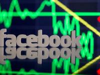 ترمز رشد فیسبوک کشیده شده است!