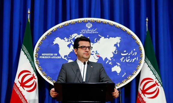 ایران ادعای آمریکا در مورد تعلل در تبادل زندانیان را تکذیب کرد