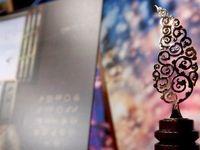 برگزیدگان جشنواره تلویزیونی جام جم معرفی شدند