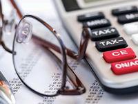 کدام مالیات برای چه نوع درآمد؟